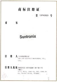 San Ju trademark registration certificate
