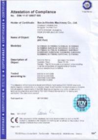 三巨电机-CE认证证书