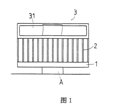 一种用于电脑中央处理器(CPU)的散热装置的前倾式电脑轴流式散热风扇
