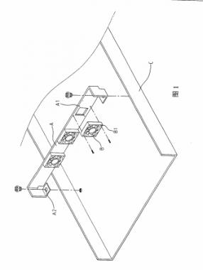 一种电脑主机壳内部的散热风扇组装结构