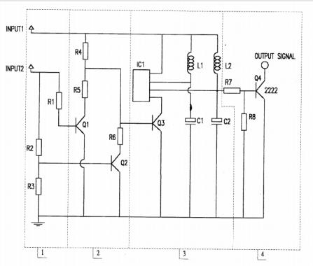 电脑控制的变速直流无刷散热风扇的驱动电路