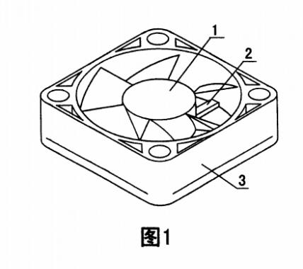 一种用弹簧减震的低躁音电脑散热风扇