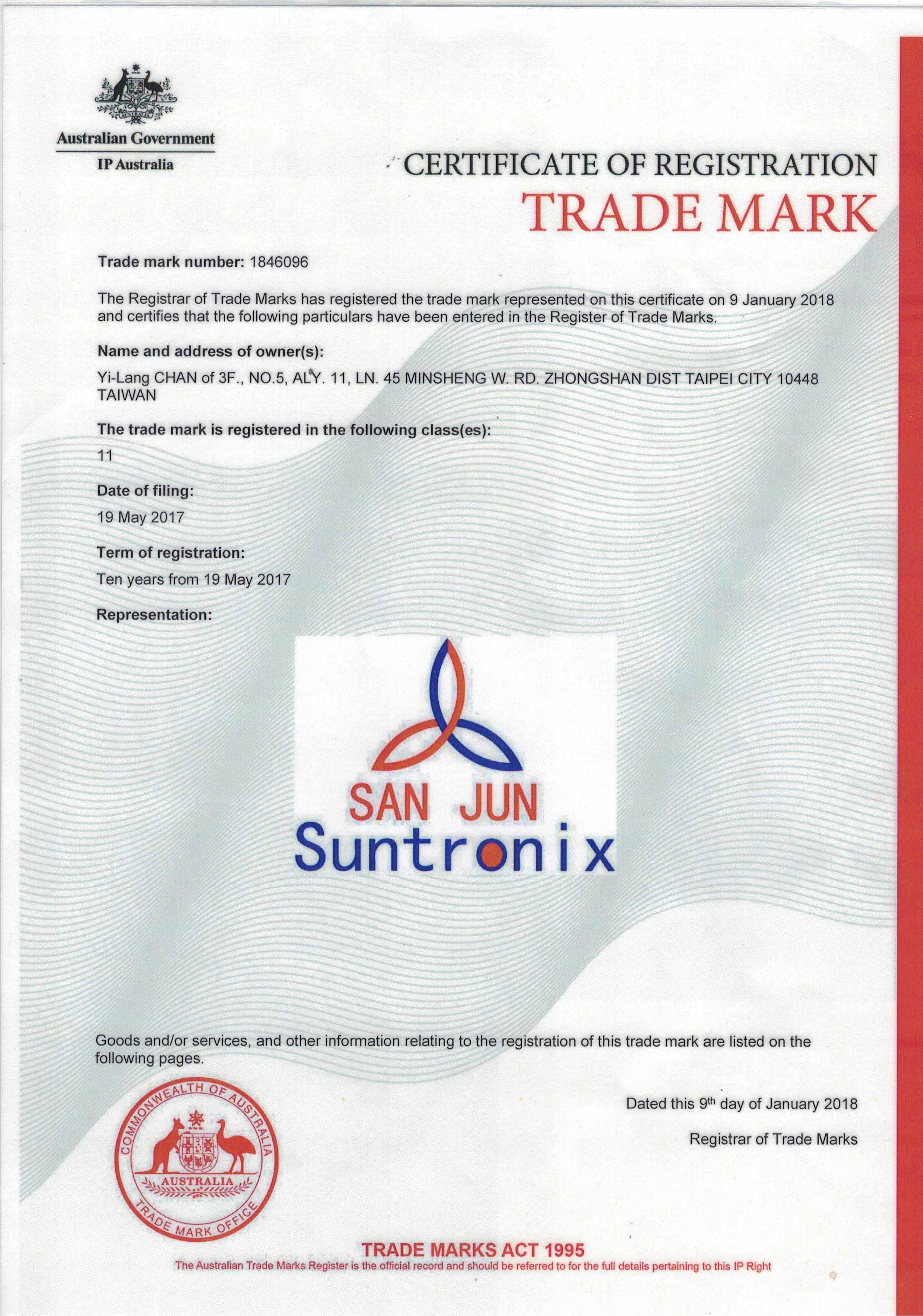 澳州商标注册证书