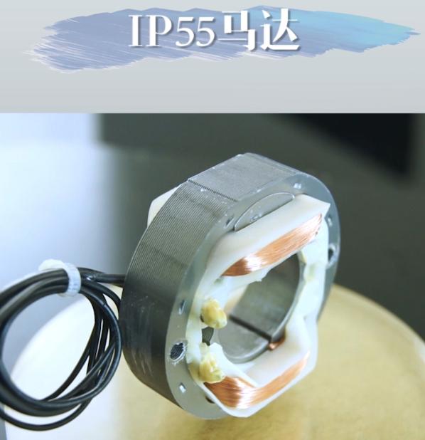台湾三巨-IP55防水马达